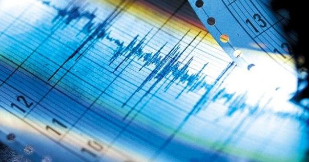 sismo-bbcl11